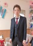 はると, 21, Kitakyushu