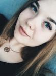 Евгения, 25 лет, Челябинск