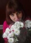 Таня, 32  , Rozhniv