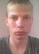 nikita, 23, Russia, Okoneshnikovo