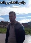 Nabile, 35  , Algiers