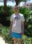 Vladislav, 31, Tyumen