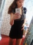 Елена, 27 лет, Кілія