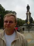 Kirill, 47, Lyubertsy