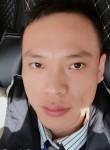 罗平, 37, Zhuzhou