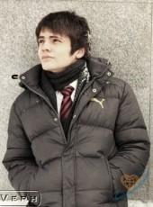 Иван, 29, Russia, Nizhniy Novgorod