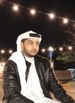 mohamed, 21  , Al Muharraq