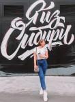Dasha, 26, Novosibirsk