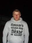 Aleksey, 27  , Krasnokamensk