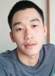 chisanupong. sroysra, 24  , Rayong
