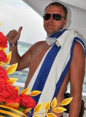Владимир, 34, Россия, Нижний Тагил