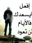 اياد, 18  , Sanaa