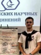 Денис, 20, Россия, Хабаровск