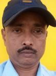 Sharijakhaya, 47  , Birmitrapur
