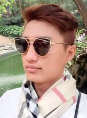 Điệp Liên Tú, 28, Cambodia, Takeo