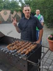 Nikita, 30, Ukraine, Krasnyy Lyman
