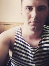 Maksim, 23, Russia, Vladivostok