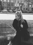Tanya, 18  , Ukrainka