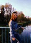 Маруся, 23  , Goleniow