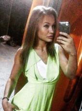 Kristina, 24, Russia, Novosibirsk