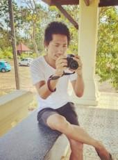 Tee, 25, Thailand, Trang