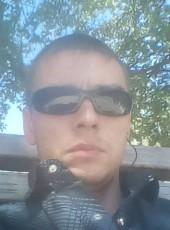 Danil, 30, Russia, Kavalerovo