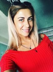 Lool, 29, Ukraine, Kharkiv