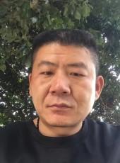 等待我的爱, 35, 中华人民共和国, 广州
