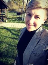 OKSANA, 32, Ukraine, Kiev