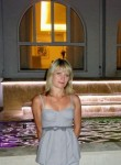 Marina, 40, Yekaterinburg