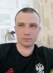 Mikhail , 29, Chita