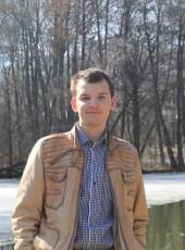 Nikita, 24, Belarus, Lepel