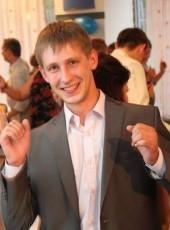 Sergey, 34, Russia, Votkinsk