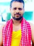 Rajesh Singh, 32  , Muzaffarpur