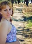 Виктория, 35 лет, Воронцовка