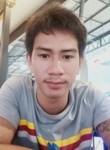 Smks Skkdb, 25  , Chachoengsao