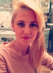 ИННА, 33  , Dokuchavsk