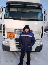 Vasiliy, 58, Russia, Yakutsk