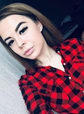 Yuliya, 22, Ukraine, Kryvyi Rih