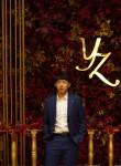 甲乙丙, 20, Beijing