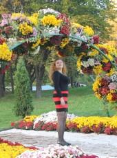 Mara, 41, Ukraine, Kiev