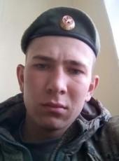 Nikolay, 20, Russia, Kemerovo