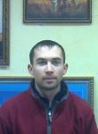 Антон, 35 лет, Пермь