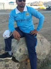 মোহাম্মদ, 18, Oman, Bawshar