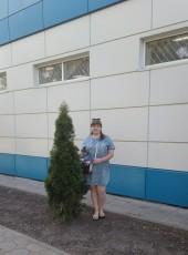 Olga, 27, Russia, Samoylovka