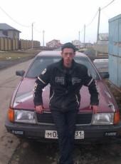 andrey, 49, Russia, Gubkin