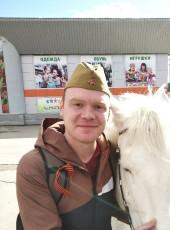Паша, 30, Россия, Ижевск
