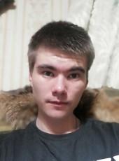 Dmitriy, 22, Russia, Smolensk
