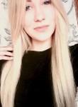 Alena, 27, Kiev