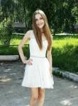 Kseniya, 22, Novosibirsk